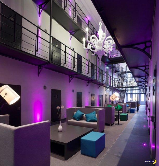 Переоборудование тюрьмы в шикарный отель