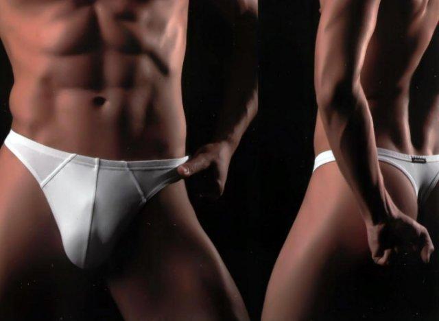 Разновидности интимной детали мужского туалета