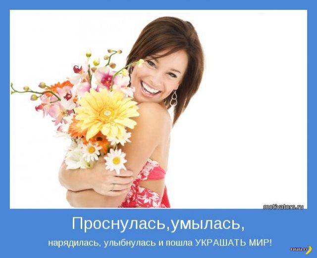 17 нужных советов жене