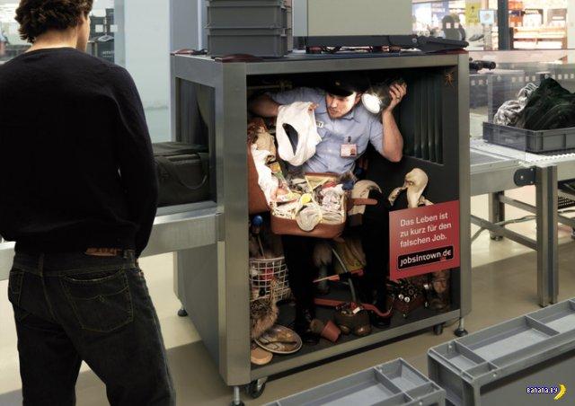 Автоматы тоже люди