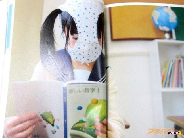 Новый японский фетиш - Каопан!