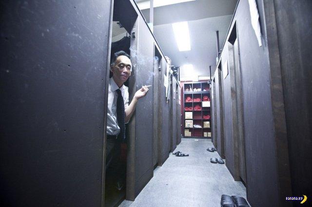 Японские «интернет-беженцы»