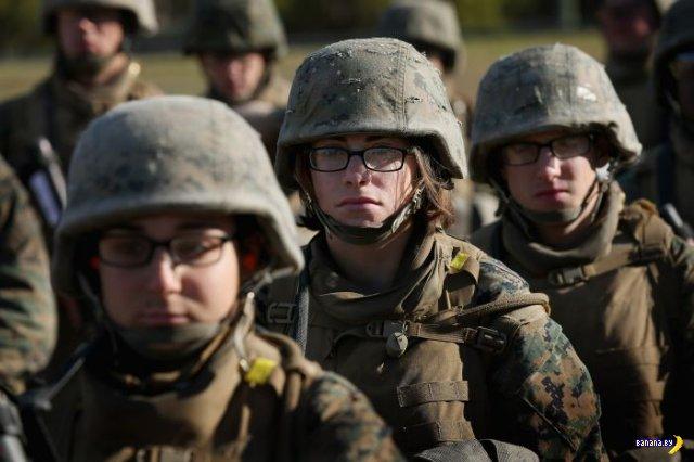 Морские пехотинки