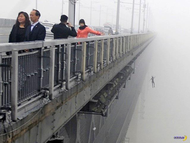 Туман над Янцзы