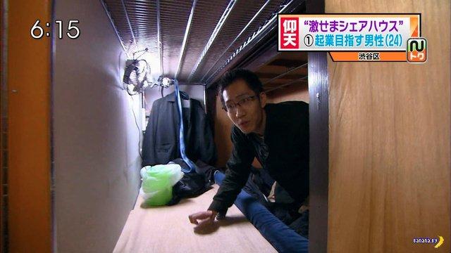 Полезай в шкаф и живи там!