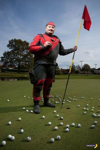 Бизнес на мячиках для гольфа
