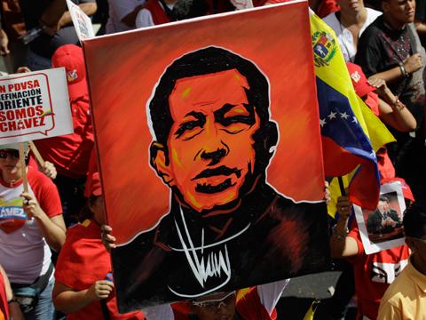 Высказывания Чавеса