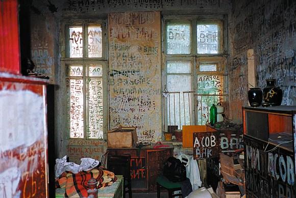 Олег Митасов и его квартира