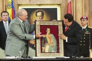 Для Быкова улицы не нашлось, а для Чавеса - пожалуйста