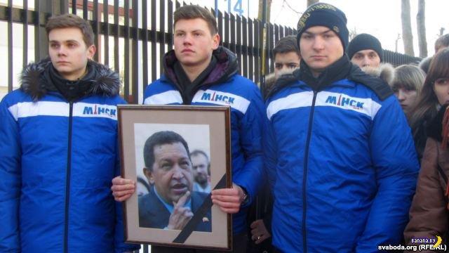 БРСМ оплакивает Чавеса