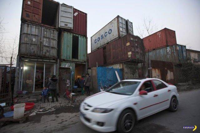 Жилье из контейнеров в Шанхае