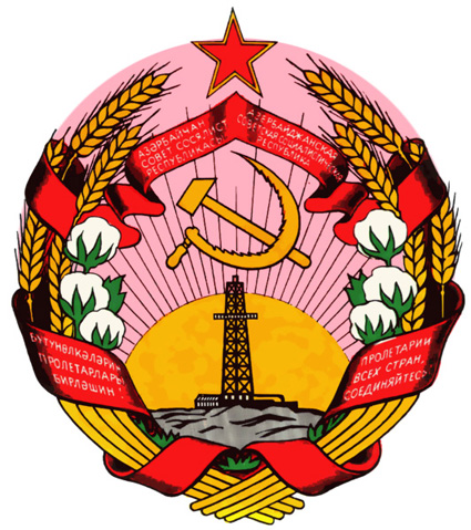 Азербайджан готовит запрет на русские имена