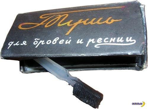 Что дарили на 8 марта в СССР