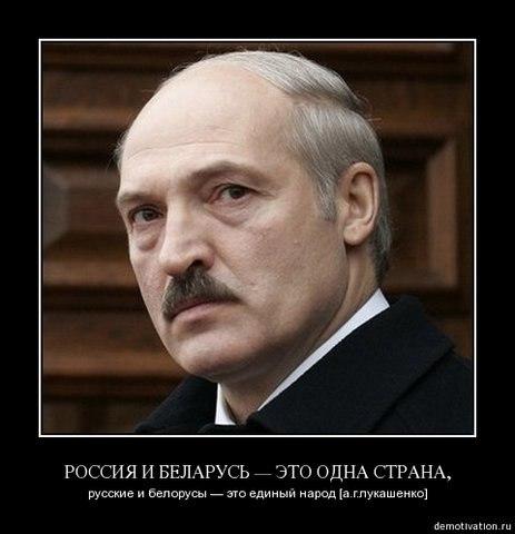 Россияне массово переселяются в Беларусь