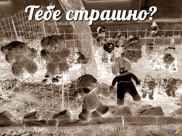 Двор страха в Челябинске
