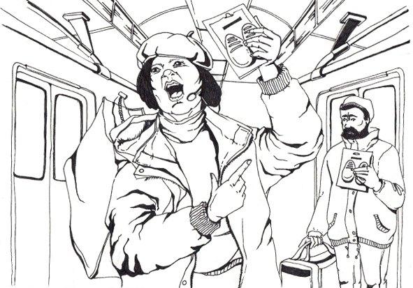 Как всё устроено: Торговля в поездах метро