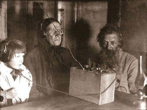 Онлайн радио Волнорез