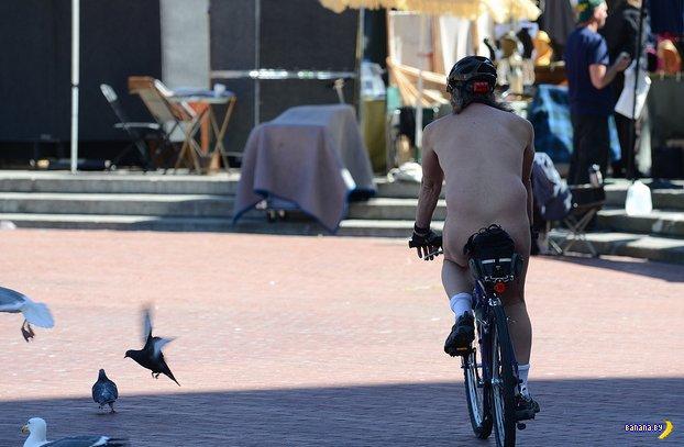 Всемирный велопробег голышом в Сан Франциско