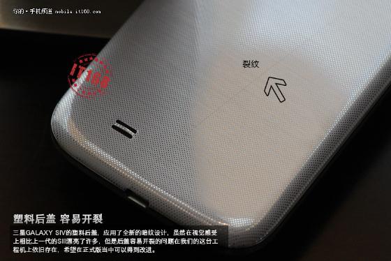 Качественные фотографии и характеристики китайской версии Galaxy S4