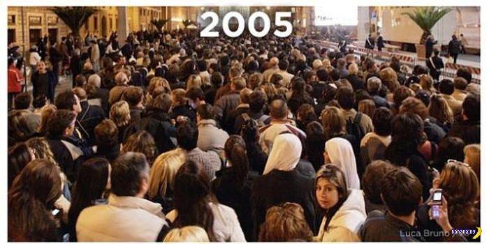 Прогресс и площадь Святого Петра в Ватикане