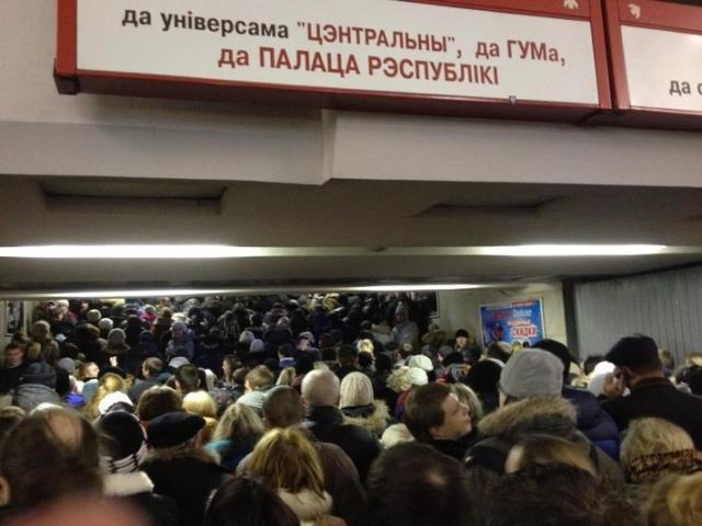 Коллапс в минском метро
