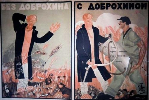 Про геноцид сусликов в СССР