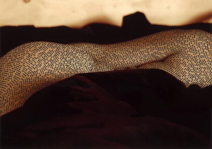 Каллиграфия на теле
