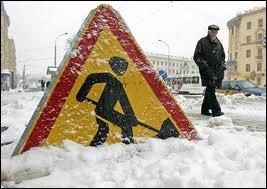 Власти Минска решили провести субботник во вторник