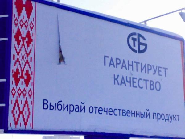 Белорусы скупают импортные товары