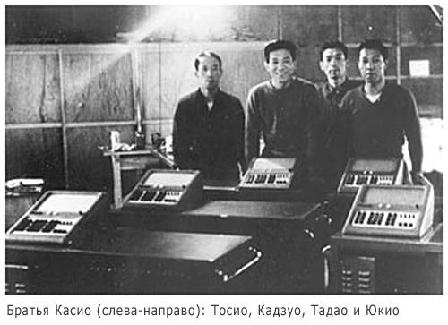 С Днем рождения, первый в мире калькулятор!