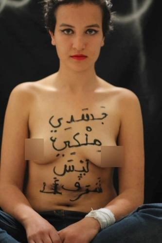 FEMEN из Туниса