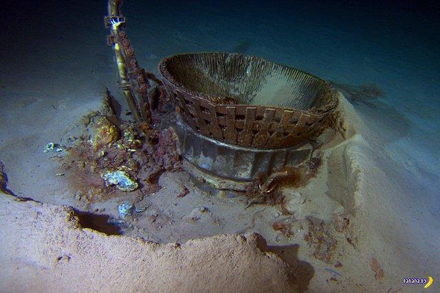 Космический сувенир со дна океана