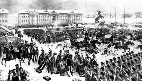 Про революции и революционеров на примере декабристов