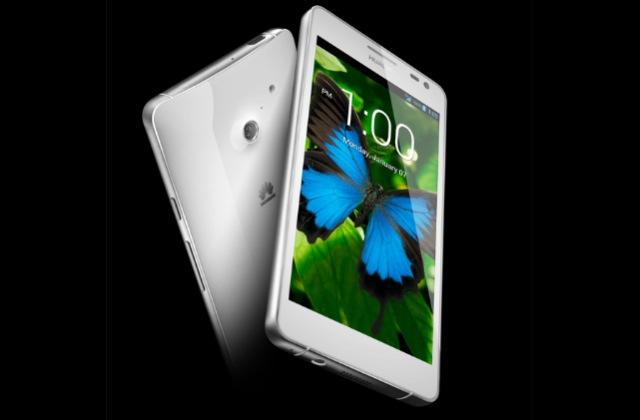 Huawei готовит ответ Galaxy S4