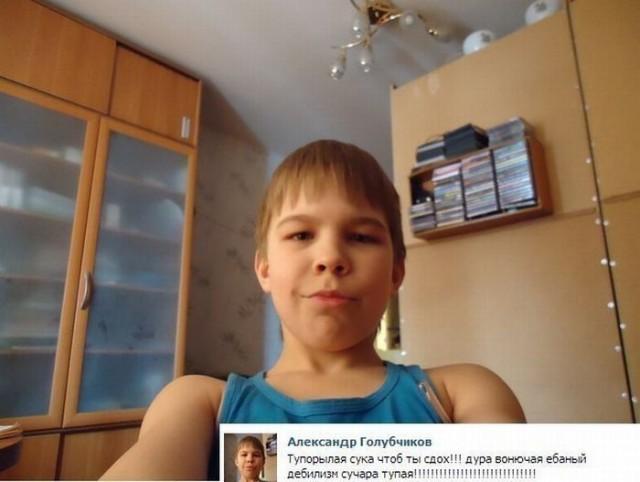 Дети социальных сетей