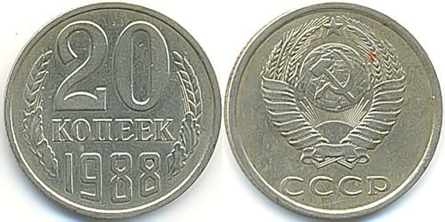 Советская мелочь