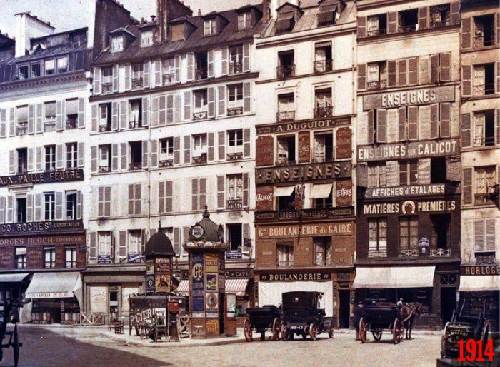Париж 100 лет назад и сейчас