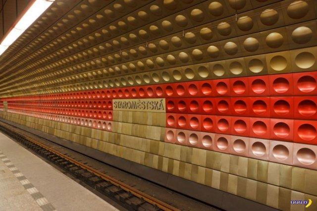 Европейское метро