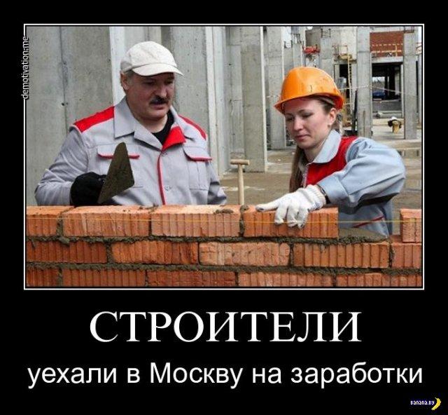 """Белорусские мигранты: """"Такое впечатление, что вся Беларусь приехала работать в Россию"""""""