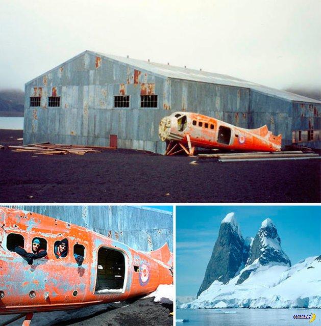 Призраки Антарктики. Часть 1
