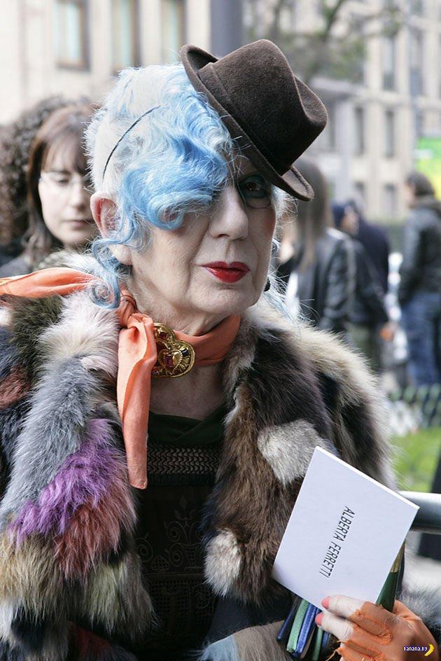 Модный стиль эксперта в области моды
