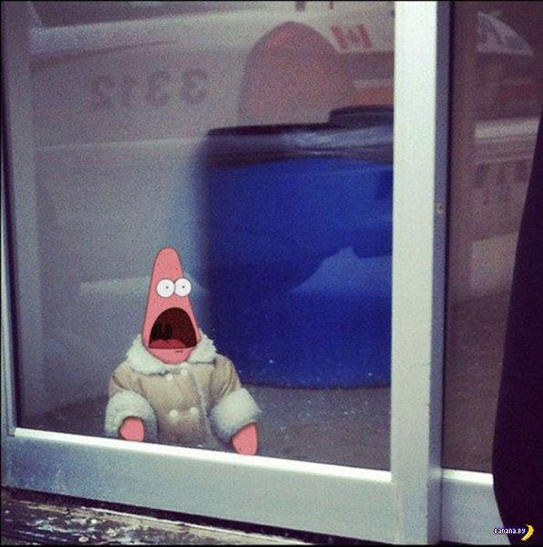 Удивленный Патрик в неожиданных ситуациях