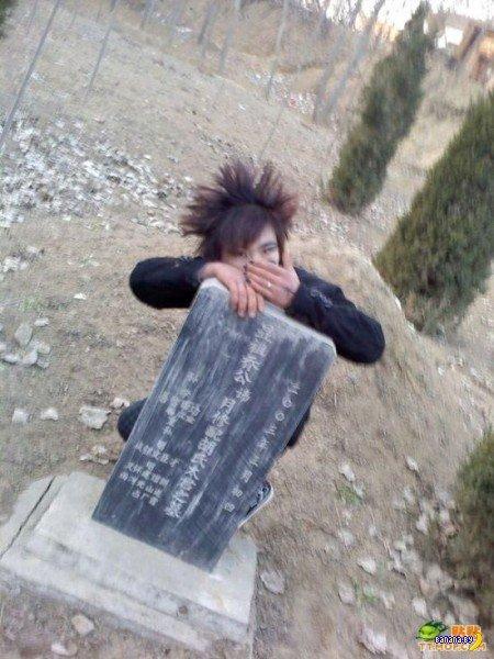 Готы из Китая