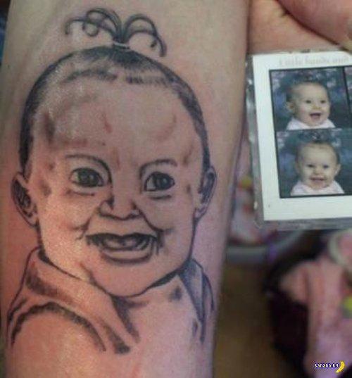 Не очень удачные тату