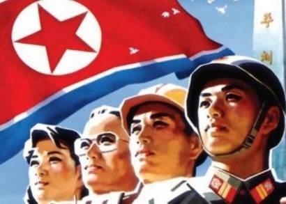 Письмо белорусских коммунистов Ким Чен Ыну