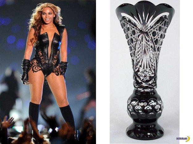 12 ваз, которые похожи на Бейонсе