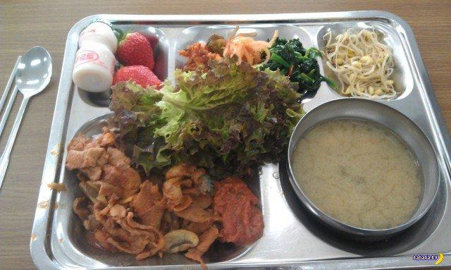 Школьные обеды в Южной Корее