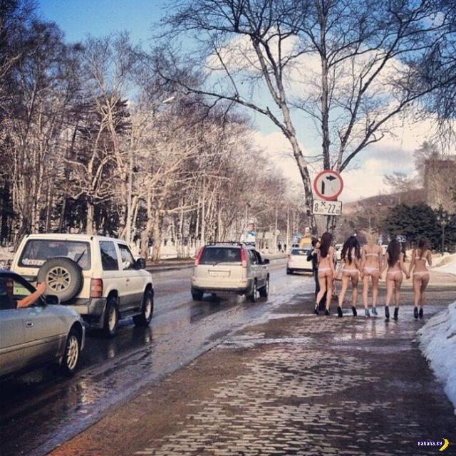 Как встречают весну на Сахалине