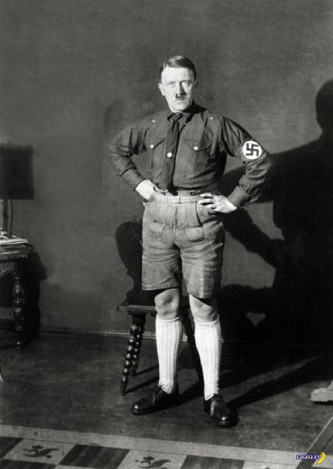 Гитлер в шортах