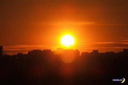 Специалисты сообщили об опасности, надвигающейся на жителей Земли из-за вспышки на Солнце